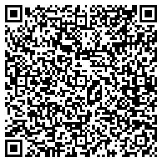 QR-код с контактной информацией организации КЕЛЕЧЕК ОСОО