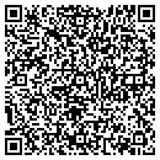 QR-код с контактной информацией организации ЭЛЕС, ООО