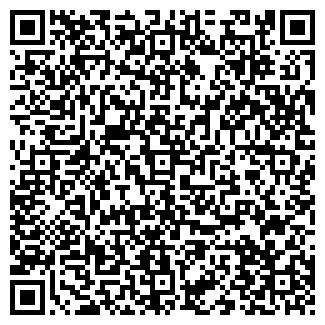QR-код с контактной информацией организации ЭСПАРИ, ООО