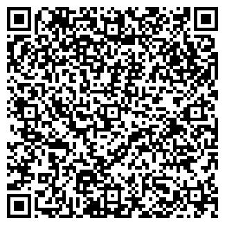 QR-код с контактной информацией организации S 3