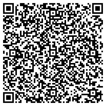 QR-код с контактной информацией организации ВИЗГИ И БРЫЗГИ