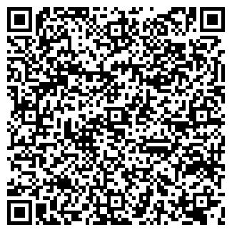 QR-код с контактной информацией организации ПАК В.В.