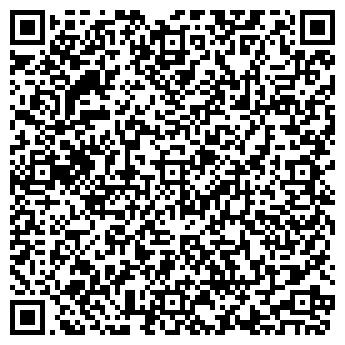 QR-код с контактной информацией организации ОНЛАЙН-СЕРВИС
