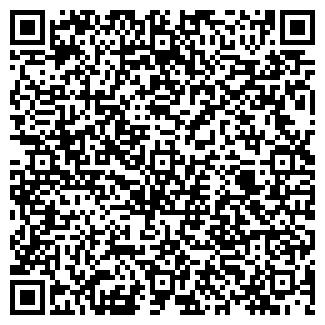 QR-код с контактной информацией организации УСПЕХ