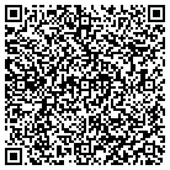 QR-код с контактной информацией организации БОГЕМА САЛОН