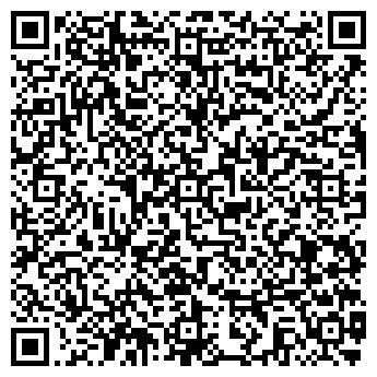 QR-код с контактной информацией организации ВЕНЕЦИЯ КЛИО-С, ООО