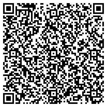 QR-код с контактной информацией организации ВИТА ФОТОСТУДИЯ, ЗАО