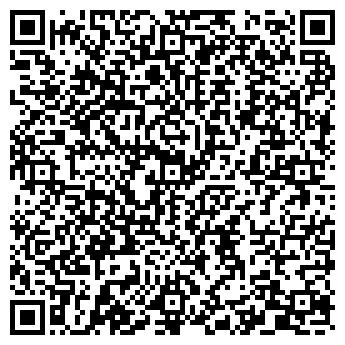 QR-код с контактной информацией организации КОДАК ЭКСПРЕСС ООО ВИЛАС