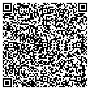 QR-код с контактной информацией организации КОДАК-ЭСПРЕСС