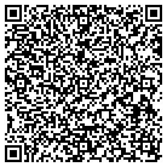 QR-код с контактной информацией организации СВЕТОГОР СТАНДАР, ООО