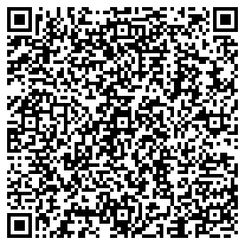 QR-код с контактной информацией организации ФОТОЛЭНД-КОДАК ФОТОЦЕНТР