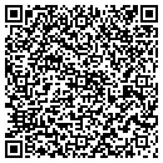QR-код с контактной информацией организации КРАСТЕКС ОСОО