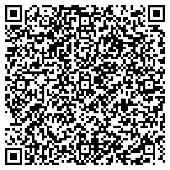 QR-код с контактной информацией организации ЭКСЕЛЬ, ООО