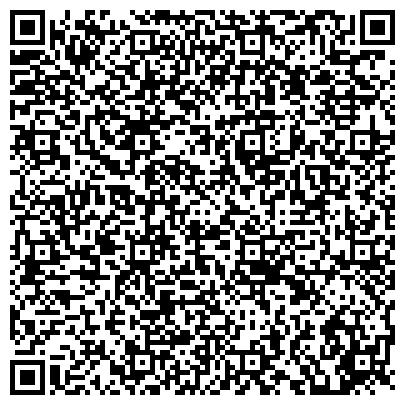 QR-код с контактной информацией организации  МУ ЦЕНТРАЛЬНАЯ ДИСПЕТЧЕРСКАЯ ГОРОДСКОГО ТРАНСПОРТА
