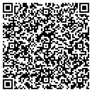 QR-код с контактной информацией организации АТП-6, ООО
