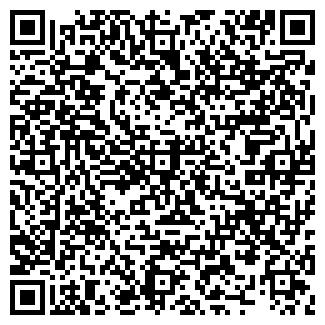 QR-код с контактной информацией организации ВЕКТОР ГНЦВИБ