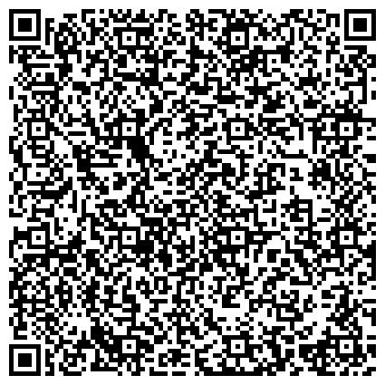 QR-код с контактной информацией организации ДИСПЕТЧЕРСКАЯ МУНИЦИПАЛЬНОЕ ПРЕДПРИЯТИЕ ГОРОДСКОГО АВТОЭЛЕКТРОТРАНСПОРТА МЖК ЦУГАЭТ