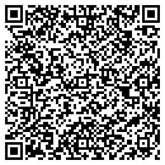 QR-код с контактной информацией организации КЭУ СИБВО