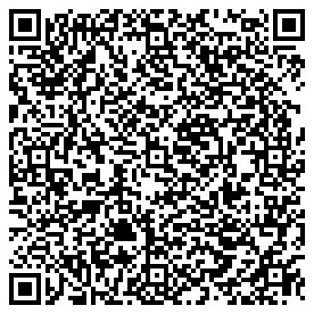 QR-код с контактной информацией организации МЕДТРАНС-1, МУ