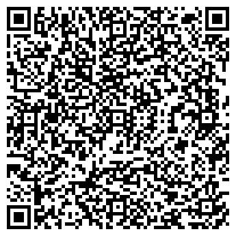 QR-код с контактной информацией организации МЕДТРАНС-3 НМУ