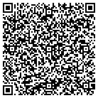 QR-код с контактной информацией организации ПАТП-9, МУП