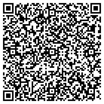 QR-код с контактной информацией организации ПЦ УПС, ЗАО