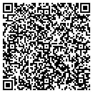 QR-код с контактной информацией организации АРЕД, ООО