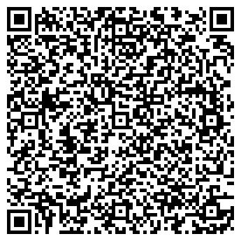 QR-код с контактной информацией организации МЕГА-ЛАДА, ООО