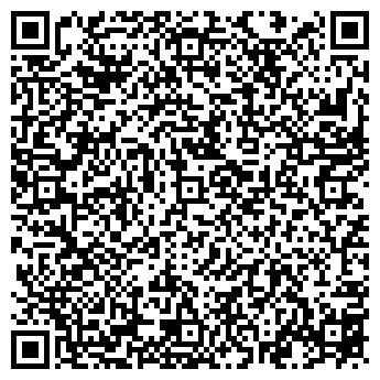 QR-код с контактной информацией организации ТАКСИ ВОЯЖ