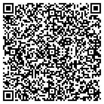 QR-код с контактной информацией организации ТАКСИ КЛАССИК
