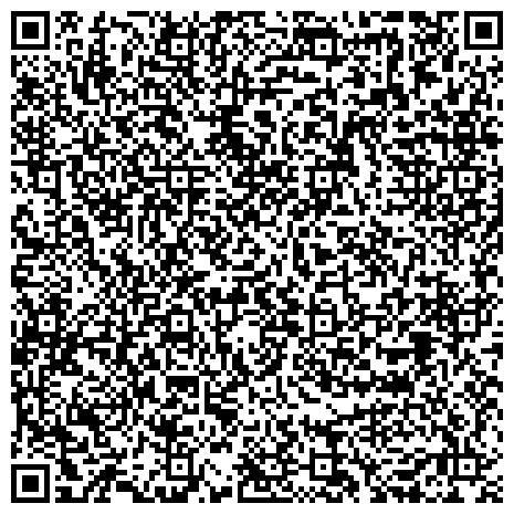 QR-код с контактной информацией организации ДИСПЕТЧЕРСКАЯ ПО ТРАНСПОРТУ УПРАВЛЕНИЯ ПАССАЖИРСКИХ ПЕРЕВОЗОК ГОРЭЛЕКТРОТРАНСПОРТА