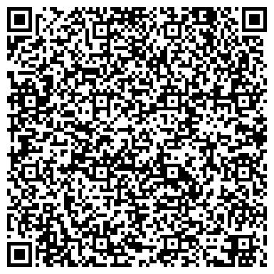 QR-код с контактной информацией организации № 2 КИРОВСКОЕ ТРОЛЛЕЙБУСНОЕ ДЕПО, МУП