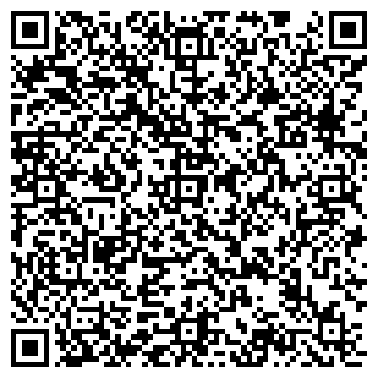QR-код с контактной информацией организации КАРГО-ГРУС, ООО