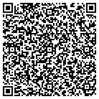 QR-код с контактной информацией организации НАРЗ-АЛТАЙ-АВИА, ООО