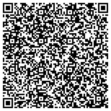 QR-код с контактной информацией организации Западно - Сибирское речное пароходство
