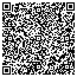 QR-код с контактной информацией организации ТРАНСМЕТАЛЛ