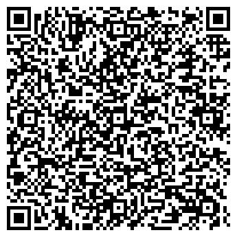 QR-код с контактной информацией организации ГОЛЬФСТРИМ ТАКСИ