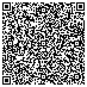 QR-код с контактной информацией организации ВЕЗДЕХОД ТРАНСПОРТНАЯ СЛУЖБА