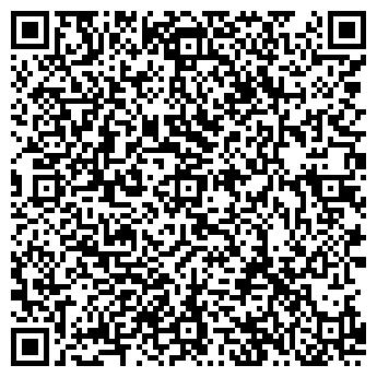 QR-код с контактной информацией организации ЭКСПОТРАНС