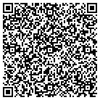 QR-код с контактной информацией организации ООО ATTENTA