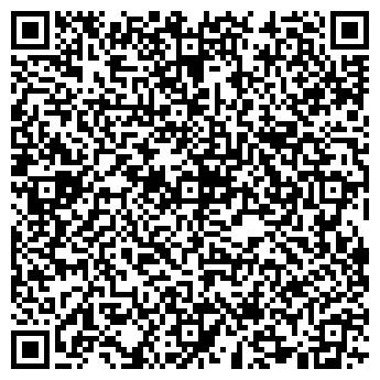 QR-код с контактной информацией организации АРКГРУП, ООО