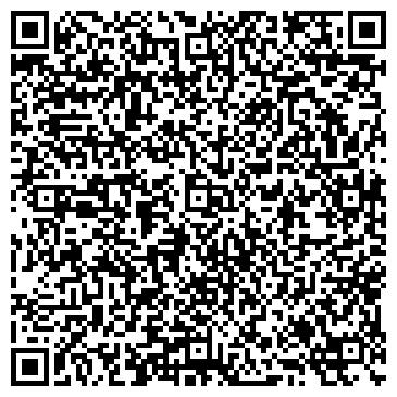 QR-код с контактной информацией организации ВОДОЛЕЙ ТРАНСПОРТНАЯ КОМПАНИЯ, ООО