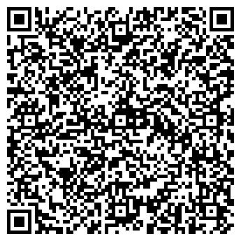QR-код с контактной информацией организации ГАЛАНТ-СЕРВИС, ООО