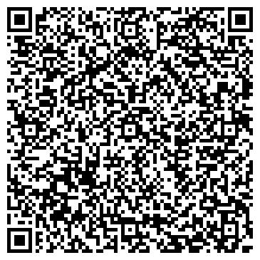 QR-код с контактной информацией организации ДИЛИЖАНС ТРАНСПОРТНЫЙ АЛЬЯНС ТЕК-ТРАНЗИТ, ООО