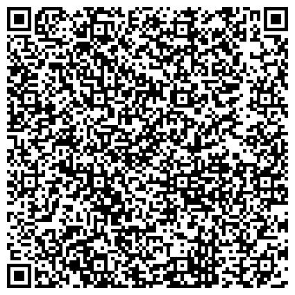 QR-код с контактной информацией организации ДОРОЖНЫЙ ЦЕНТР ФИРМЕННОГО ТРАНСПОРТНОГО ОБСЛУЖИВАНИЯ ЗАПАДНО-СИБИРСКОЙ ЖЕЛЕЗНОЙ ДОРОГИ