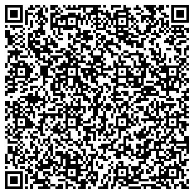 QR-код с контактной информацией организации ЗАПАДНО-СИБИРСКАЯ ТРАНСПОРТНАЯ ПАССАЖИРСКАЯ КОМПАНИЯ, ООО