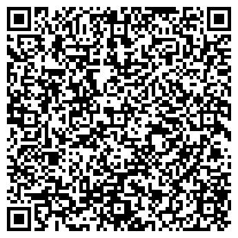 QR-код с контактной информацией организации ИНТЕРМОСТ, ООО