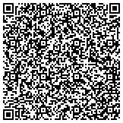 QR-код с контактной информацией организации ИНФОРМАЦИОННО-ВЫЧИСЛИТЕЛЬНЫЙ ЦЕНТР ЗАПАДНО-СИБИРСКОЙ Ж/Д
