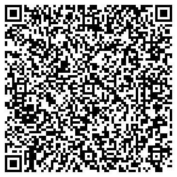 QR-код с контактной информацией организации ОШСКОЕ РЕГИОНАЛЬНОЕ ОТДЕЛЕНИЕ РЦК И ООН