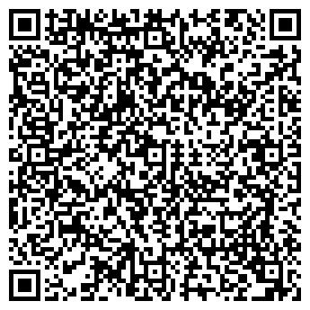 QR-код с контактной информацией организации ЛЕГИОН ТРАНС, ООО